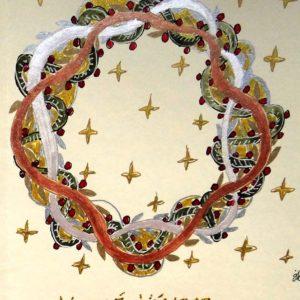 Vánoční přání béžové s věncem